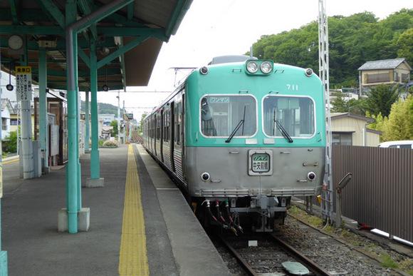 P1140526.jpg